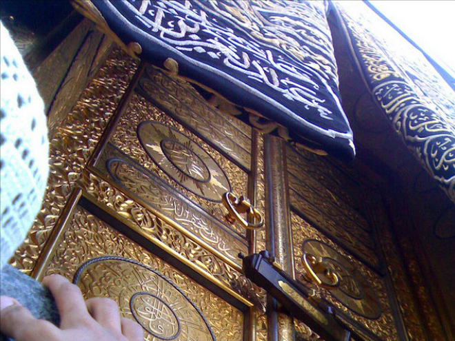Door of the Kaaba