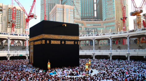 How to prepare for hajj