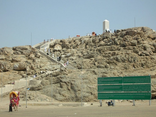 Al Rahmah Mountain, Arafat