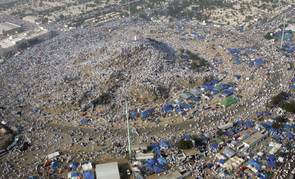 Muslim pilgrims gather around Mount Arafat. AFP PHOTO/ROSLAN RAHMAN