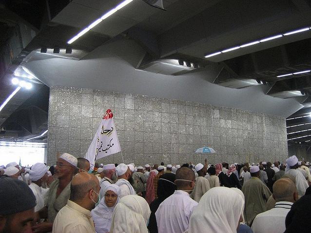 Rami at Jamrat