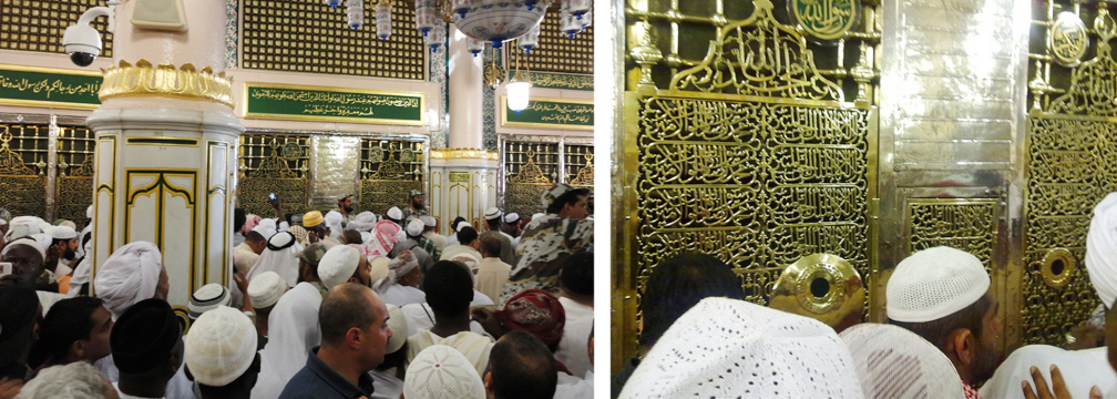 Riyad-ul-Jannah
