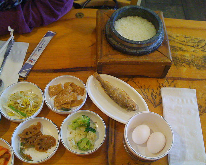 Korean Sides